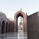What We Explored In Four Days In Oman